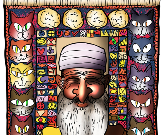 detail image Muslim prayer rug showing image of old man surrounded by cats symbols lawas bread