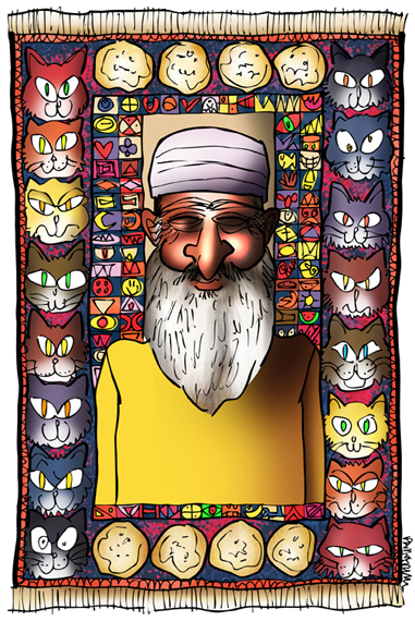 Muslim prayer rug showing image of old man surrounded by cats symbols lawas bread
