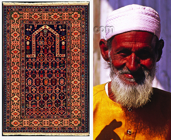 photos of Muslim prayer rug and old wrinkled Moslem man with turban